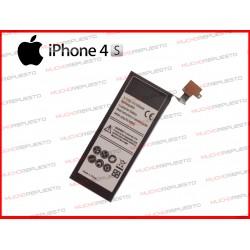 BATERIA MOVIL IPHONE 4S COMPATIBLE 3.7V 1430mAh