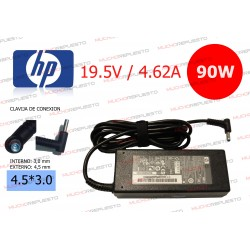 CARGADOR ORIGINAL HP 19.5V 4.62A 90W 4.5*3.0 CENTRAL PIN AZUL